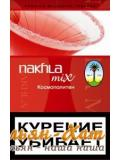 Nakhla Mix Космополитен (50г)