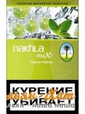Nakhla Mix Лимон и мята (50г)