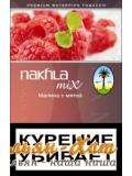 Nakhla Mix Малина и мята (50г)