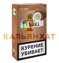 Nakhla NEW Кокос (50гр)