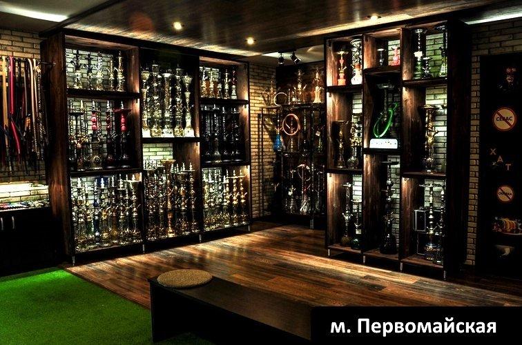 кальянный магазин м . Первомайская