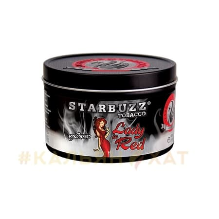 Starbuzz Lady In Red