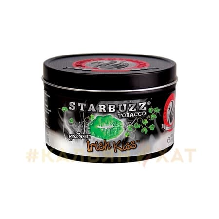 Starbuzz Irish Kiss