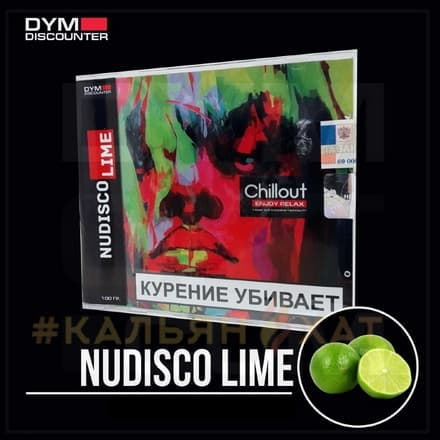 Chillout Nudisco Lime