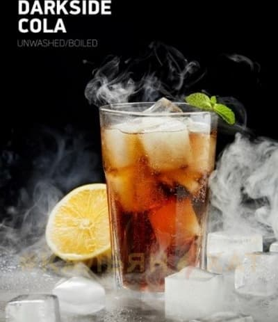 Dark Side Darkside Cola