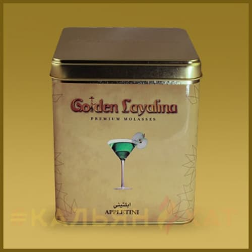 Layalina Golden Appletini