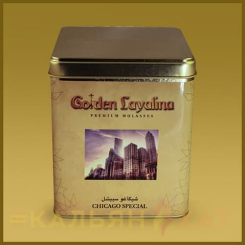 Layalina Golden Chicago Special
