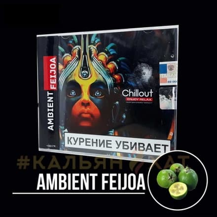Chillout Ambient Feijoa