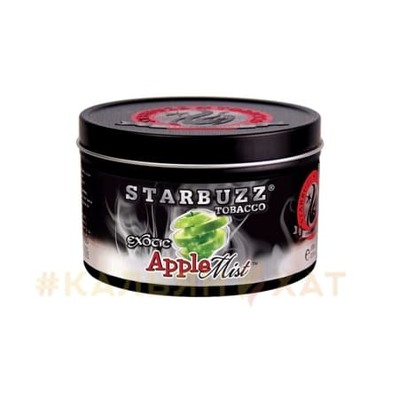 Starbuzz Apple Mist