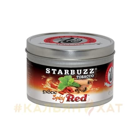 Starbuzz Spicy Red