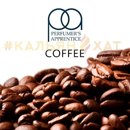 Ароматизатор TPA Coffee Flavor (Кофе) 10мл