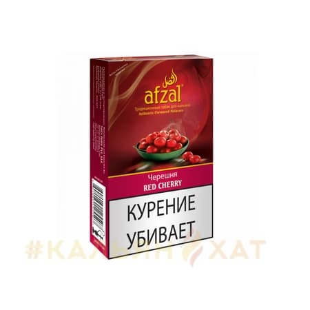 Afzal Red Cherry