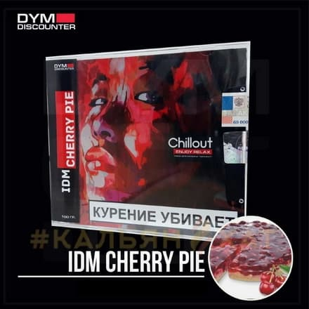 Chillout Idm Cherry Pie