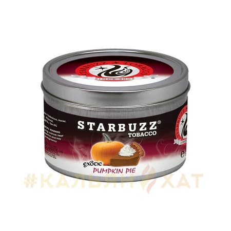 Starbuzz Pumpkin Pie