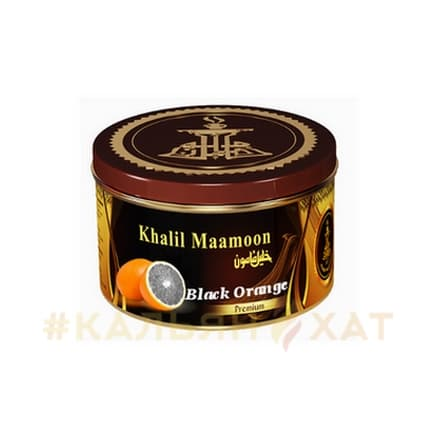 Khalil Mamoon Black Orange