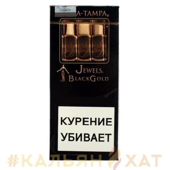 Сигариллы Hav-A-Tampa Jewels Black Gold 5шт