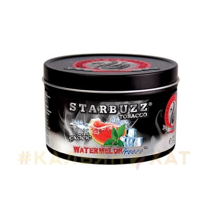 Starbuzz Watermelon Freeze