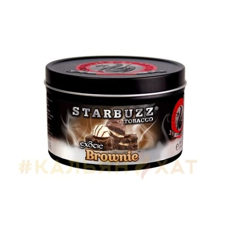 Starbuzz Brownie