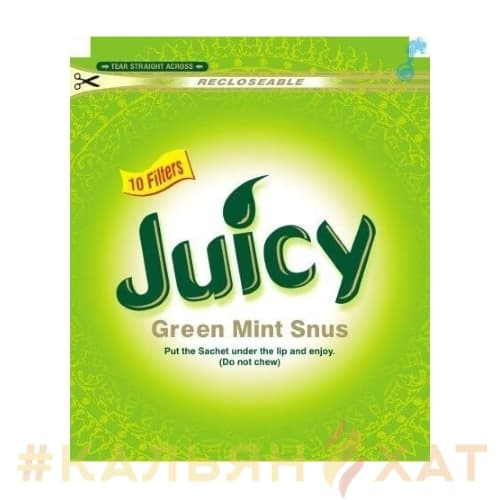 Juicy Green 4гр