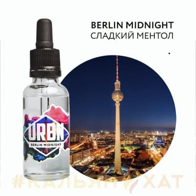URBN Berlin Midnight