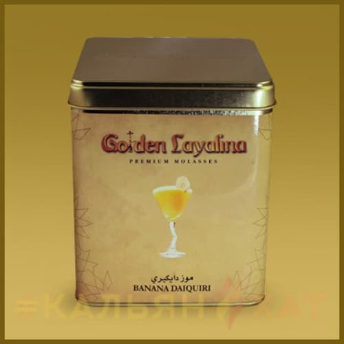 Layalina Golden Banana Daiquiri
