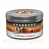 Starbuzz Egyptian Pharos
